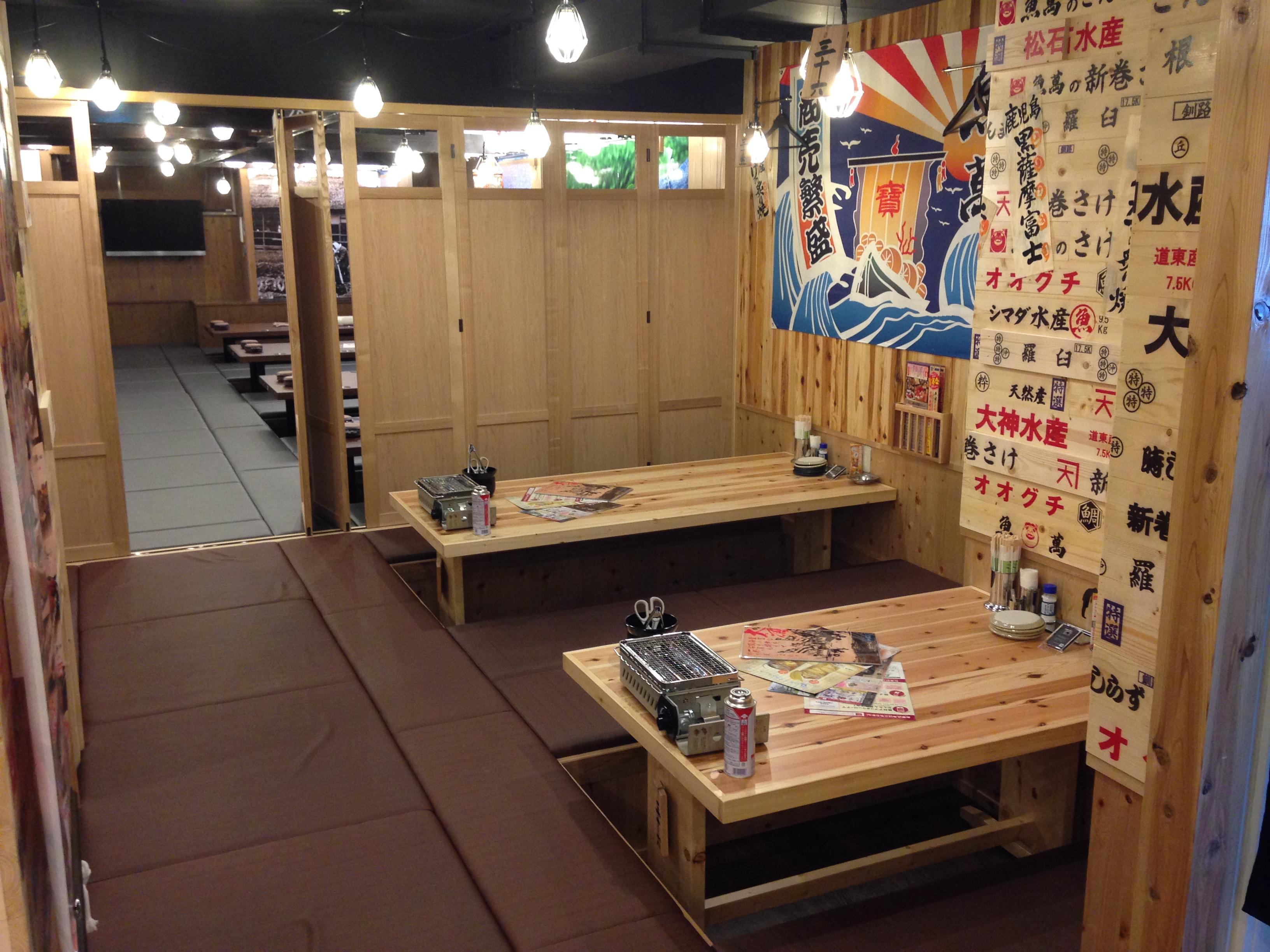 魚萬 鶴見店