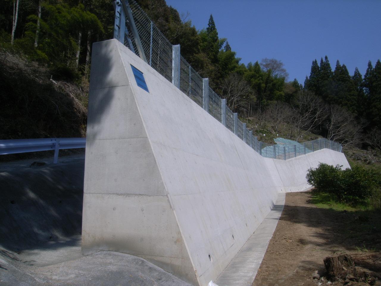 田無瀬地区急傾斜工事