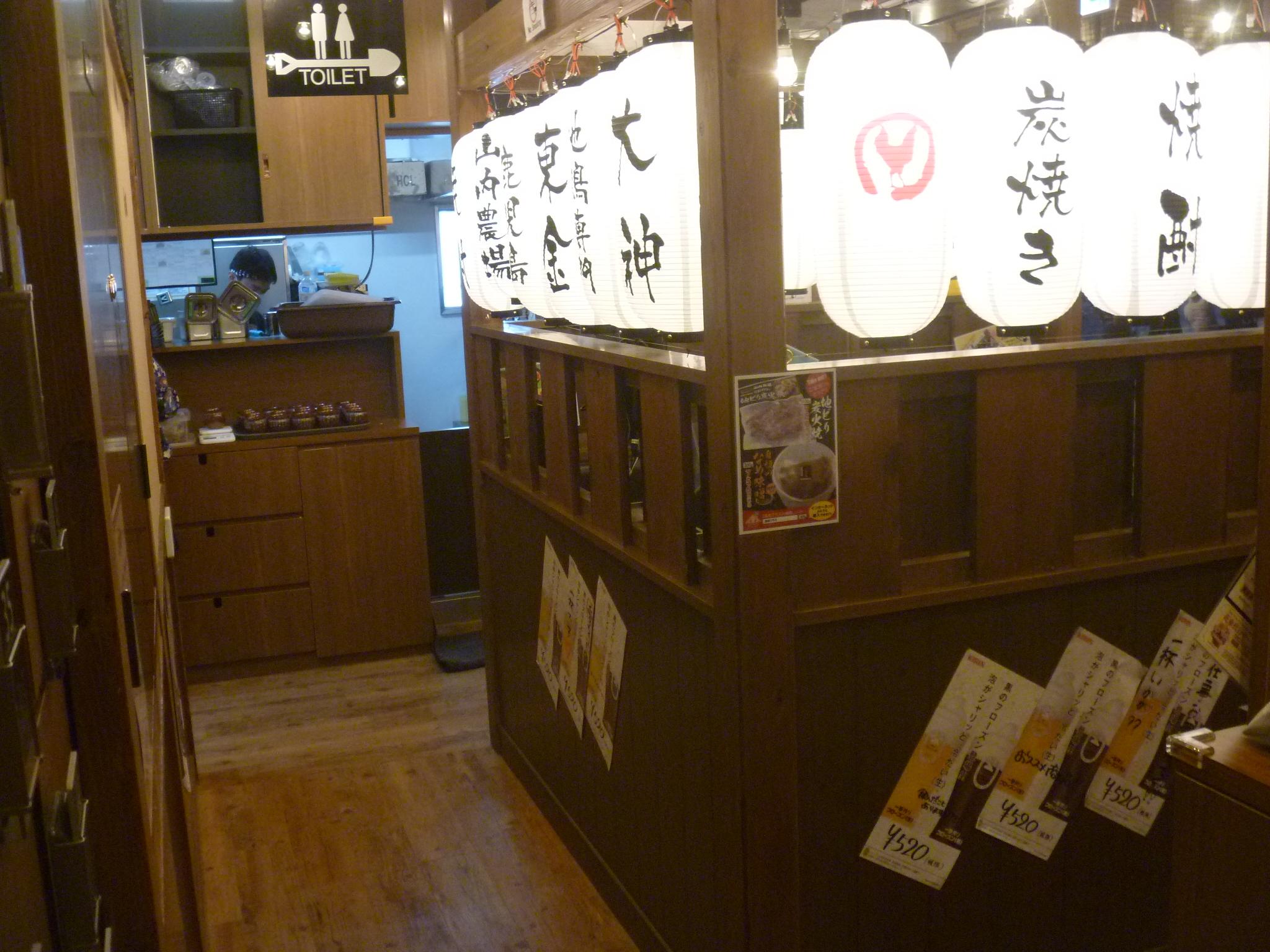山内農場 東金店