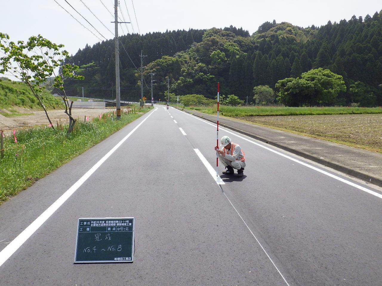 県道南俣宮崎線舗装工事