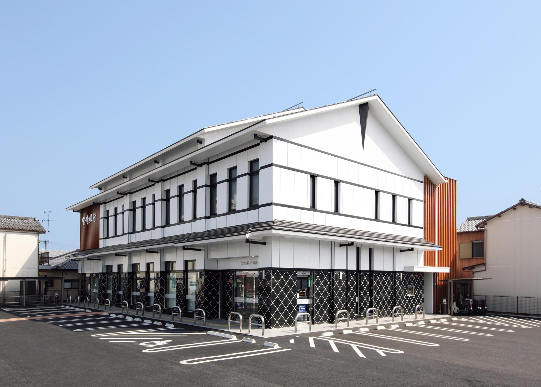 宮崎銀行高鍋支店