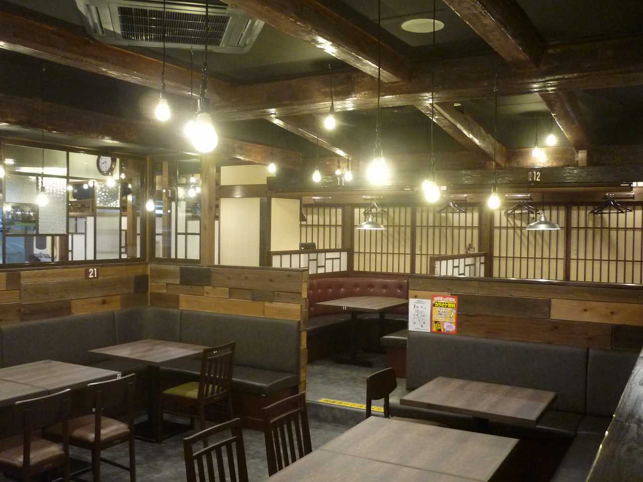 座U笑笑 歌舞伎町店