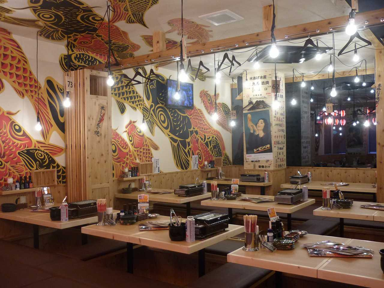 魚萬 歌舞伎町博ビル店