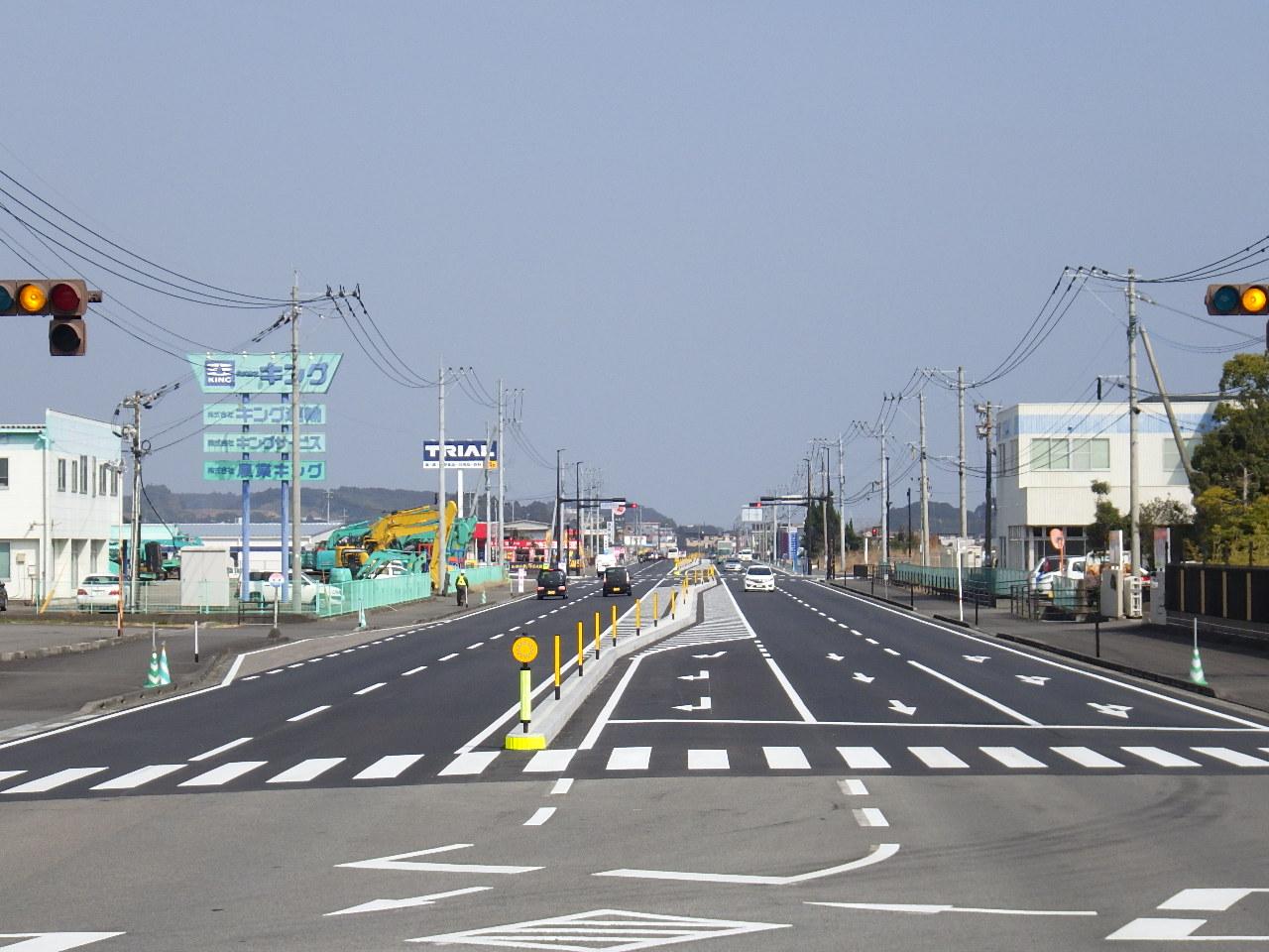 宮崎10号田中地区改築(その2)外工事